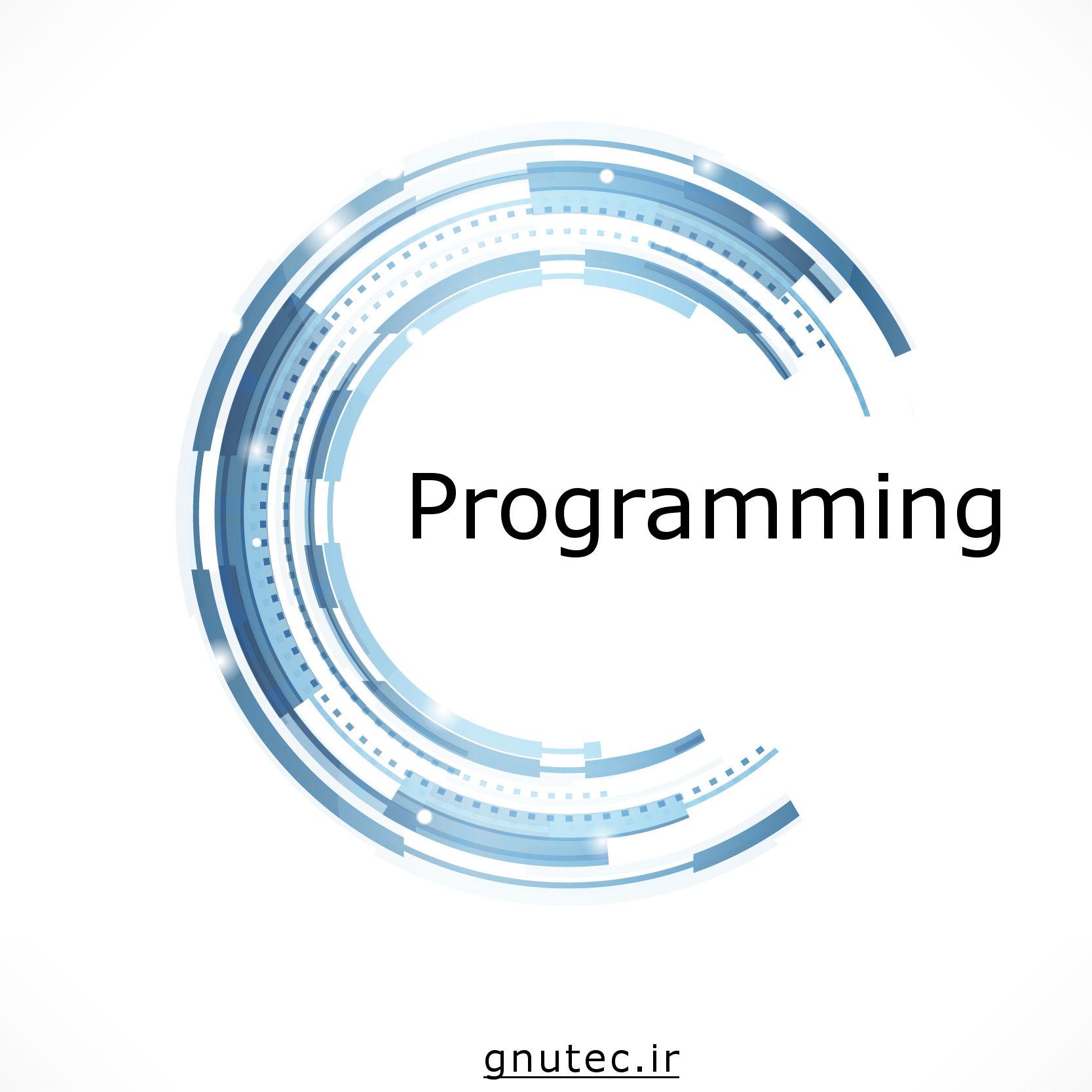 زبان سی در دانشگاه های کشور به عنوان زبان پایه تدریس می شود و این بدین معنی است که پس از یادگیری زبان سی شما آمادگی شروع هر زبان برنامه نویسی دیگری مثل PHP , Java ... را خواهید داشت.